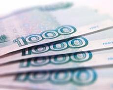 В Брянской области оказалась самая низкая средняя зарплата по ЦФО