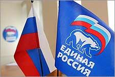 «Единая Россия» одержала убедительную победу на муниципальных выборах в Брянской области