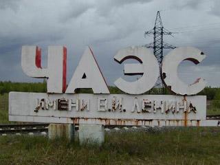 Брянская область вспоминает трагические события 25-летней давности