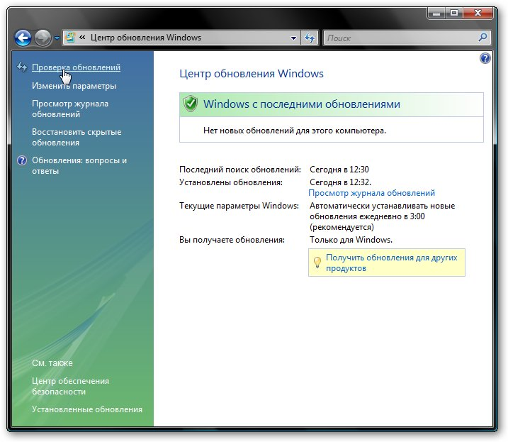 Какиеобновление Нельзя Устанавливать На Windows 7